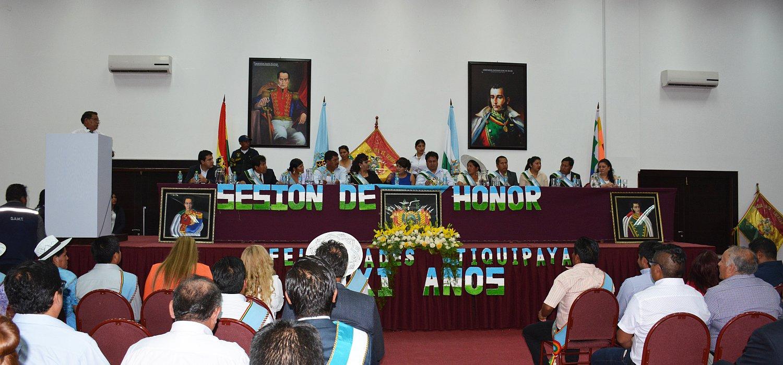 UNITEPC recibe la distinción Salomón Romero en el aniversario de Tiquipaya